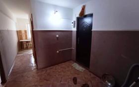3-комнатная квартира, 63.5 м², 5/5 этаж, Привокзальный-3 12 за 11 млн 〒 в Атырау, Привокзальный-3