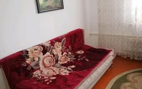 4-комнатный дом, 110 м², 6 сот., Казакова 110 — Почтовая - казакова за 15 млн 〒 в Таразе