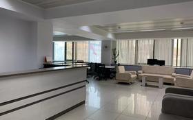 Офис площадью 280 м², Толе би 83 — проспект Сакена Сейфуллина за 5 000 〒 в Алматы, Алмалинский р-н