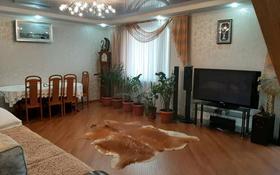 5-комнатная квартира, 180 м², 4/5 этаж, Юрия Гагарина 9а за 38 млн 〒 в Костанае