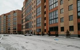 "1-комнатная квартира, 40 м², 9/10 этаж, Микрорайон Старый аэропорт 13""А"" за 10.2 млн 〒 в Кокшетау"