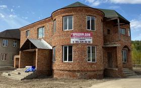 8-комнатный дом, 461.7 м², 10 сот., Базовая 19/1 за 46 млн 〒 в Усть-Каменогорске