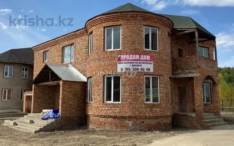 8-комнатный дом, 461.7 м², 10 сот., Базовая за 42 млн 〒 в Усть-Каменогорске