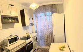 1-комнатная квартира, 40 м², 5/9 этаж, Алихана Бокейханова за 15.5 млн 〒 в Нур-Султане (Астана), Есиль р-н