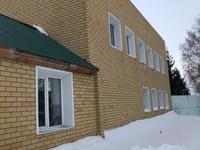 Завод по переработке молока за 485 млн 〒 в Шемонаихе