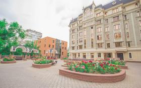 4-комнатная квартира, 175 м², 4/7 этаж, Зенкова — Шевченко за 180 млн 〒 в Алматы, Медеуский р-н