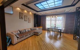 4-комнатная квартира, 180 м², 2/4 этаж, мкр Мирас 53–64 за 175 млн 〒 в Алматы, Бостандыкский р-н