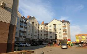 2-комнатная квартира, 65 м², 3/5 этаж помесячно, Батыс 2 5к за 140 000 〒 в Актобе, мкр. Батыс-2