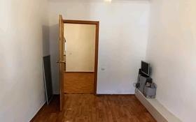 3-комнатный дом помесячно, 56 м², мкр Кольсай за 75 000 〒 в Алматы, Медеуский р-н
