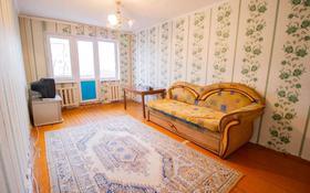 2-комнатная квартира, 46 м², 3/5 этаж помесячно, Жетысу 1 за 50 000 〒 в Талдыкоргане