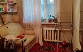 4-комнатная квартира, 78 м², 6/12 этаж, 50 лет Октября 40 за 11 млн 〒 в Рудном