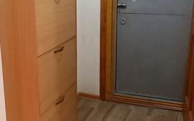 3-комнатная квартира, 71 м² помесячно, 11 14 за 95 000 〒 в Актау