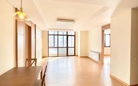 3-комнатная квартира, 90 м², 29/32 этаж, Кошкарбаева 2 за 46 млн 〒 в Нур-Султане (Астана), Алматы р-н