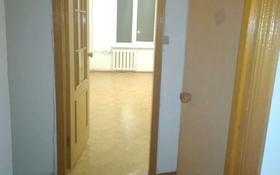 2-комнатная квартира, 51.1 м², 3/5 этаж, Зейна Шашкина 9 за 25.4 млн 〒 в Алматы, Бостандыкский р-н