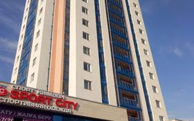 Офис площадью 36 м², улица Чингиза Айтматова 25 — Коргалжын шоссе за 18 млн 〒 в Нур-Султане (Астана), Есиль р-н