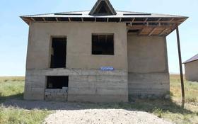 5-комнатный дом, 150 м², 12 сот., Село Рабат Болашак за 12 млн 〒 в Казыгурте