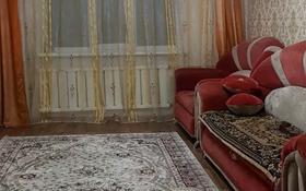 3-комнатная квартира, 85 м², 5/5 этаж, Молдагуловой 15/1 за 20.5 млн 〒 в Усть-Каменогорске