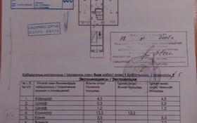2-комнатная квартира, 43.5 м², 1/5 этаж, улица Камзина 170 — Ломова за 8 млн 〒 в Павлодаре
