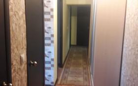 3-комнатная квартира, 72 м², 9/9 этаж, 10 5 за 13 млн 〒 в Аксае