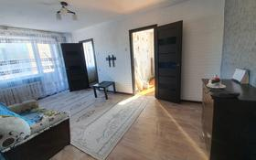 3-комнатная квартира, 43 м², 3/5 этаж, Молодёжная улица 49 за 7.9 млн 〒 в Шахтинске