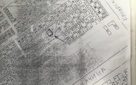 Участок 0.0845 га, Микрорайон 24а — ул. Индустриальная за 1 млн 〒 в Рудном