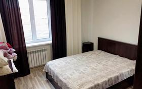 2-комнатная квартира, 60 м², 2/9 этаж, Сарыарка за 17.5 млн 〒 в Кокшетау