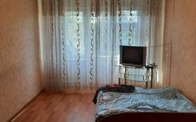 2-комнатная квартира, 45 м², 5/5 этаж, 4 мкр за 6.8 млн 〒 в Таразе