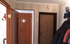 3-комнатная квартира, 58 м², 2/5 этаж, Микрорайон Жидебая батыра за 20 млн 〒 в Балхаше