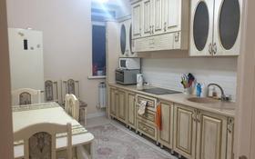 2-комнатная квартира, 72 м², 4/18 этаж, Гагарина 133/2 за 36 млн 〒 в Алматы, Бостандыкский р-н