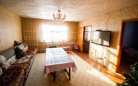 4-комнатный дом, 75 м², 6 сот., улица Кудерина 63 за 16.5 млн 〒 в Талдыкоргане