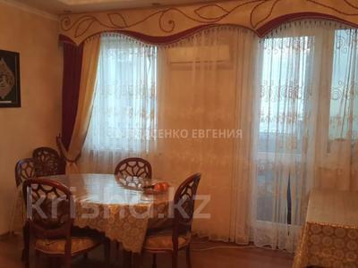 3-комнатная квартира, 112 м², 7/25 этаж, Каблукова — Розыбакиева за 65 млн 〒 в Алматы, Бостандыкский р-н — фото 7