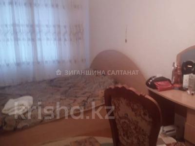 3-комнатная квартира, 64 м², 5/5 этаж, Сагадата Нурмагамбетова 12 за 10.5 млн 〒 в Павлодаре — фото 2