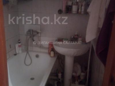 3-комнатная квартира, 64 м², 5/5 этаж, Сагадата Нурмагамбетова 12 за 10.5 млн 〒 в Павлодаре — фото 3