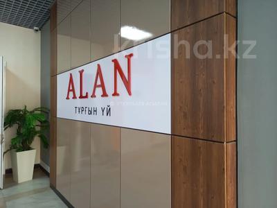 1-комнатная квартира, 44 м², 3/6 этаж, Улы Дала 44 за 14.8 млн 〒 в Нур-Султане (Астана), Есиль р-н
