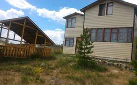 3-комнатный дом по часам, 45 м², Дачный массив за 1 200 〒 в Новой бухтарме