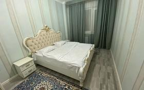 3-комнатная квартира, 120 м², 4/16 этаж посуточно, Кунаева 91 — Рыскулова за 28 000 〒 в Шымкенте, Аль-Фарабийский р-н