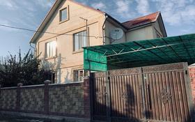 6-комнатный дом, 196 м², 4 сот., Эне-Сай 12 за 35 млн 〒 в Бишкеке