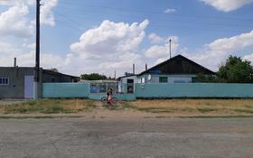 4-комнатный дом, 77.5 м², 10 сот., Ленина 7 за 1.1 млн 〒 в Лисаковске