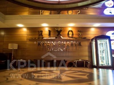 3-комнатная квартира, 125 м², 17/25 этаж помесячно, Туран за 500 000 〒 в Нур-Султане (Астана), Есиль р-н — фото 2