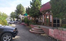 Бутик площадью 20 м², мкр №5 19б за 150 000 〒 в Алматы, Ауэзовский р-н