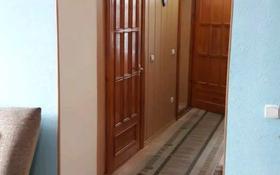 4-комнатный дом, 100 м², Асылбекова 6 — Мира за 23 млн 〒 в Жезказгане