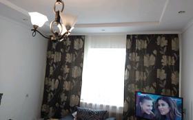 3-комнатная квартира, 68 м², 5/5 этаж, Массив Карасу 15 за 12.5 млн 〒 в Таразе