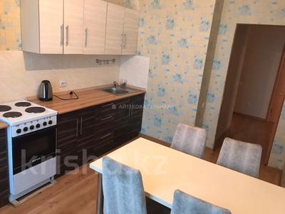 2-комнатная квартира, 70 м² помесячно, Коргалжынское шоссе 25 — Айтматова за 110 000 〒 в Нур-Султане (Астана), Есиль р-н