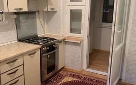 4-комнатная квартира, 100 м², 5/5 этаж помесячно, 27-й мкр 19 за 110 000 〒 в Актау, 27-й мкр