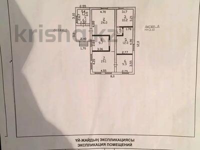 4-комнатный дом, 97 м², 5 сот., Рабочий за 9.5 млн 〒 в Петропавловске