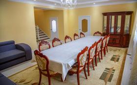 5-комнатный дом посуточно, 250 м², 10 сот., Дулати — проспект Аль-Фараби за 40 000 〒 в Алматы, Бостандыкский р-н