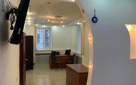 Офис площадью 78 м², Бауржан Момышулы 57 за 12.5 млн 〒 в Экибастузе