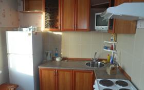 2-комнатная квартира, 50 м², 6/9 этаж, 9 микрорайон за 9.2 млн 〒 в Темиртау