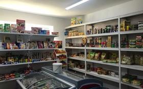 Магазин площадью 78 м², мкр Думан-2 24 за 37 млн 〒 в Алматы, Медеуский р-н