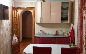 5-комнатная квартира, 110 м², 4/10 этаж, Тулепова 17 за 42 млн 〒 в Караганде, Казыбек би р-н